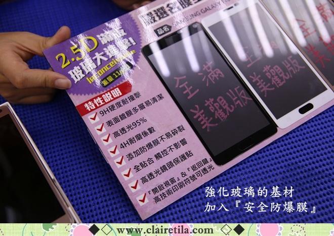 嚴選名膜.Note4包膜 全滿版2.5D強化玻璃螢幕保護貼 (14).JPG