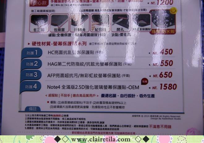 嚴選名膜.Note4包膜 全滿版2.5D強化玻璃螢幕保護貼 (18).JPG