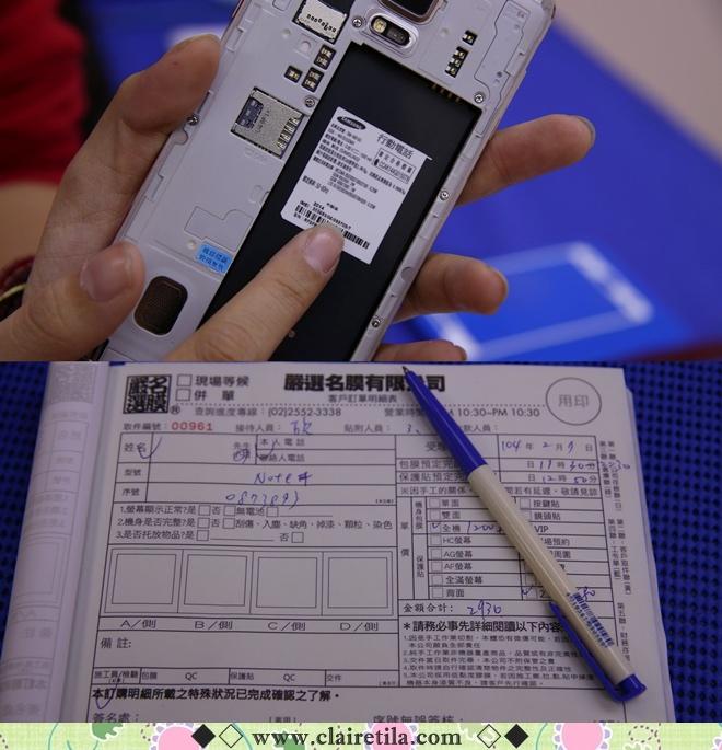 嚴選名膜.Note4包膜 全滿版2.5D強化玻璃螢幕保護貼 (22).jpg