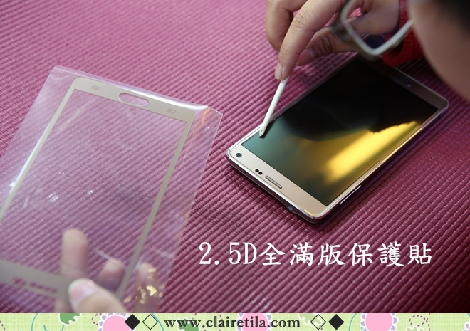 嚴選名膜.Note4包膜 全滿版2.5D強化玻璃螢幕保護貼 (51).JPG