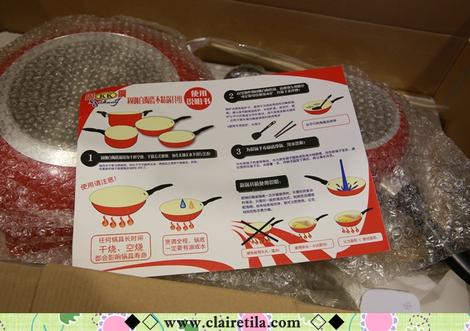 固鋼晶紅陶瓷不沾鍋具 (3).JPG