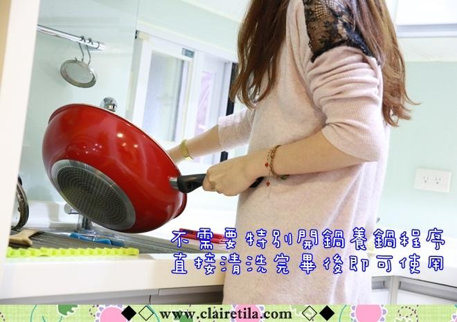 固鋼晶紅陶瓷不沾鍋具 (13).JPG