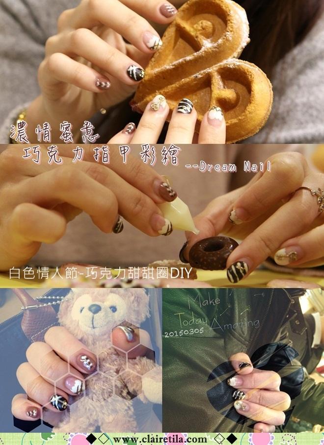 巧克力指甲彩繪 (1).jpg
