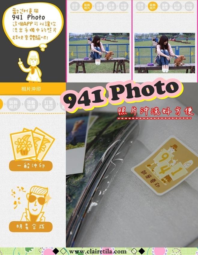 941 PHOTO (1).jpg