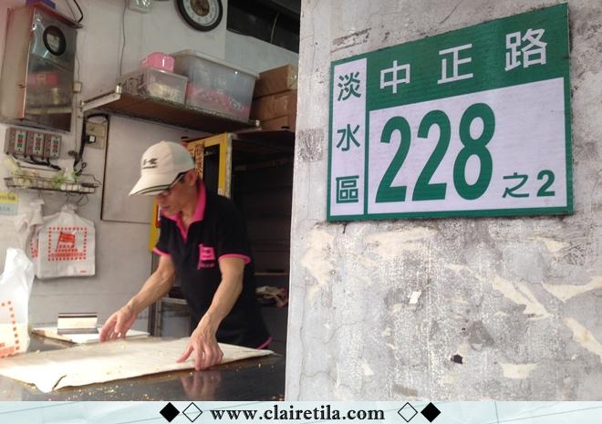 原味本舖古早味現烤蛋糕 (13).JPG