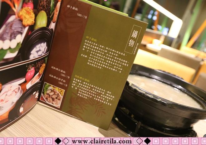 椰篱精緻鍋物 (9).JPG