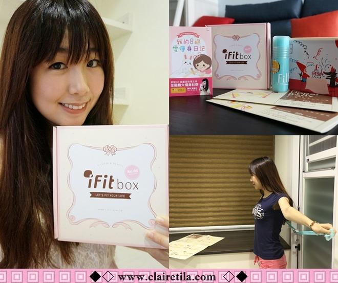 iFit BOX (1).jpg