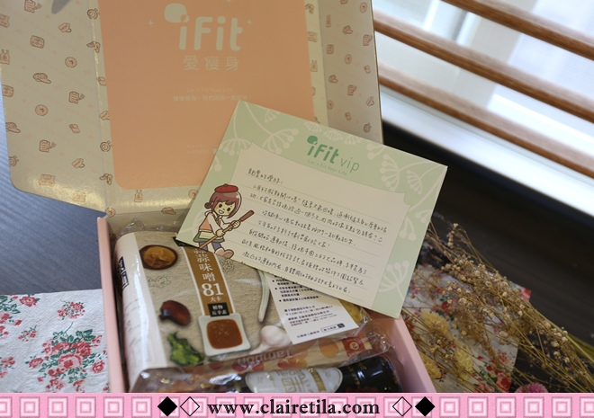 iFit BOX (4).JPG