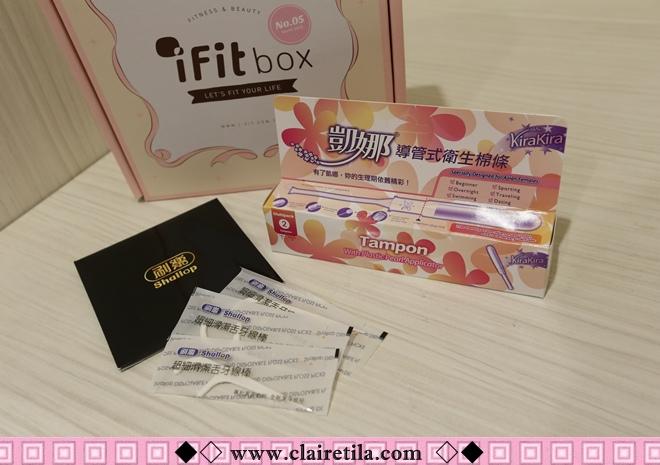 iFit BOX (19).JPG