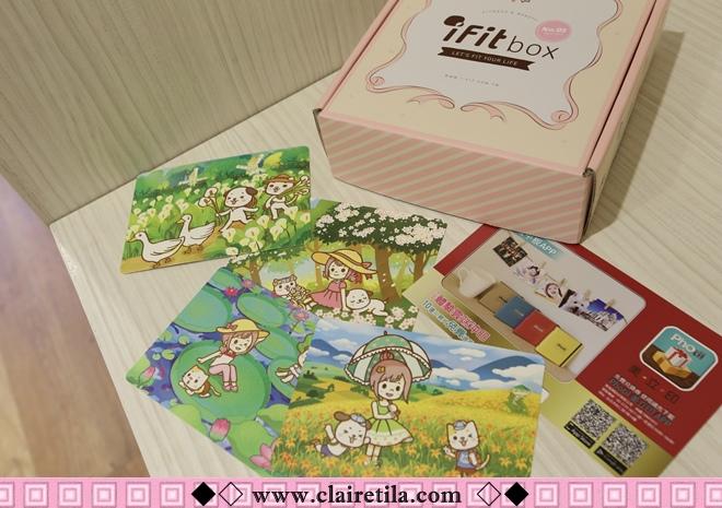 iFit BOX (20).JPG