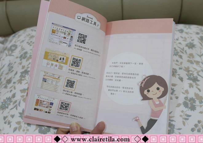 iFit BOX (32).JPG