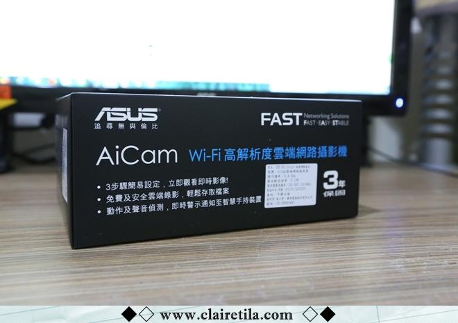 ASUS AiCam  (5).JPG