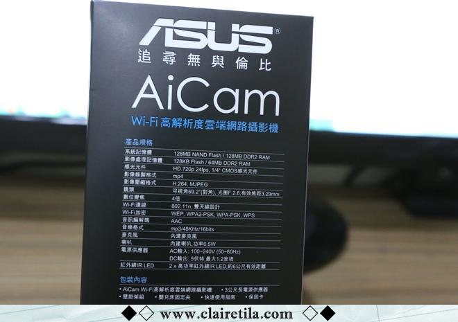 ASUS AiCam  (6).JPG