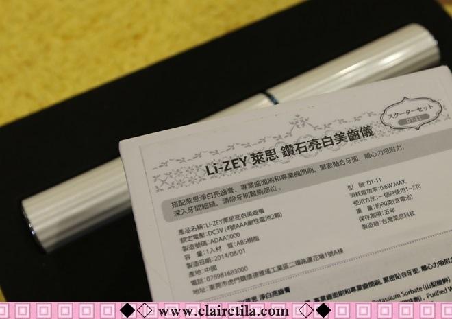 Li-ZEY (4).JPG