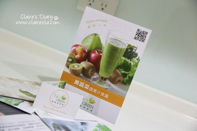 NICE GREEN美蔬菜 (4).JPG