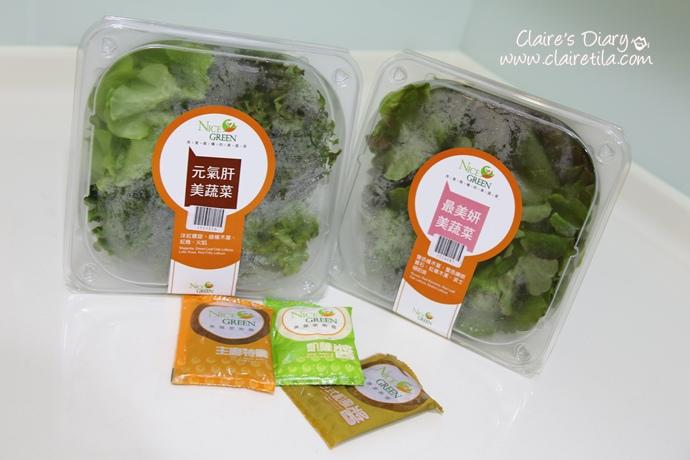 NICE GREEN美蔬菜 (5).JPG