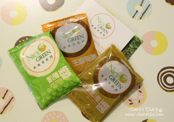 NICE GREEN美蔬菜 (7).JPG