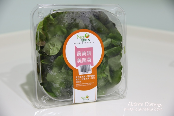 NICE GREEN美蔬菜 (8).JPG