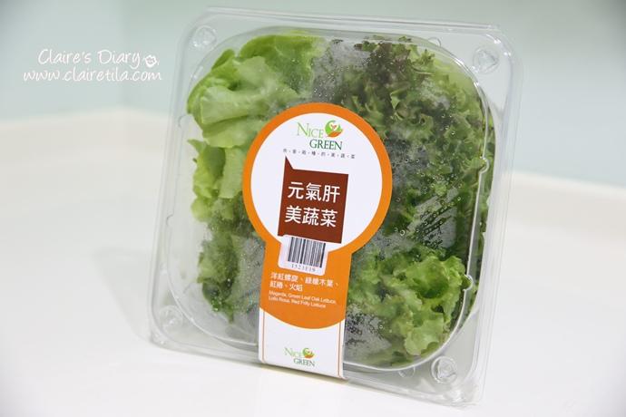 NICE GREEN美蔬菜 (9).JPG