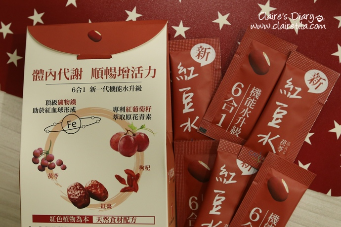 紅豆水 (2).JPG