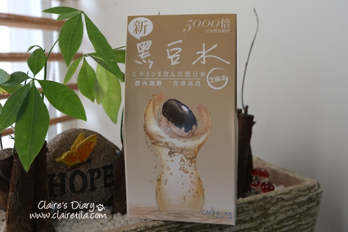 黑豆水 (1).JPG