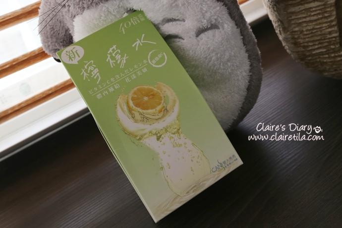 檸檬水 (1).JPG