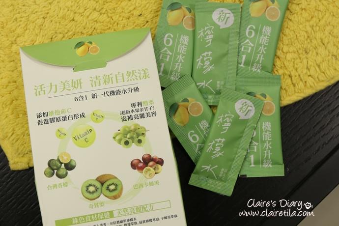 檸檬水 (4).JPG