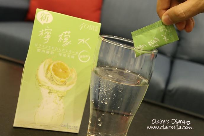 檸檬水 (5).JPG