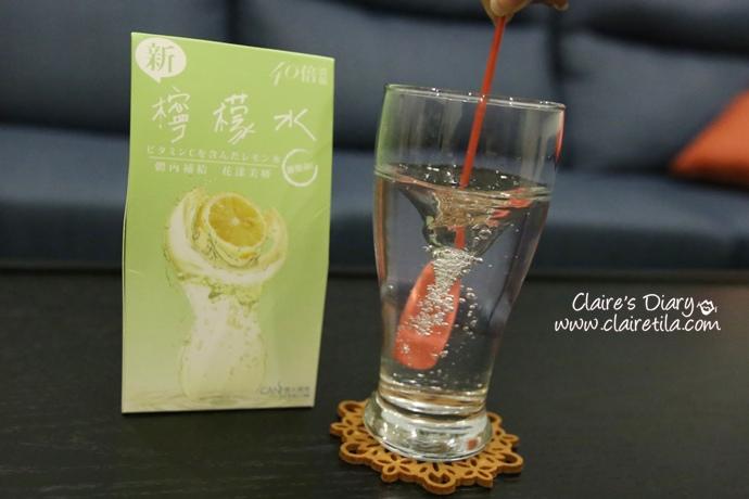 檸檬水 (6).JPG