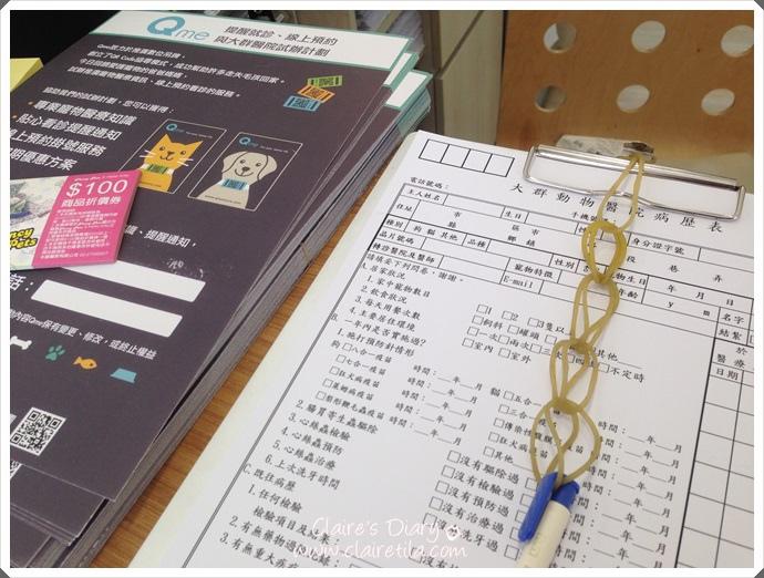 2015年度預防針‧景美大群動物醫院 (3).JPG