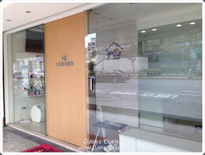 2015年度預防針‧景美大群動物醫院 (21).JPG