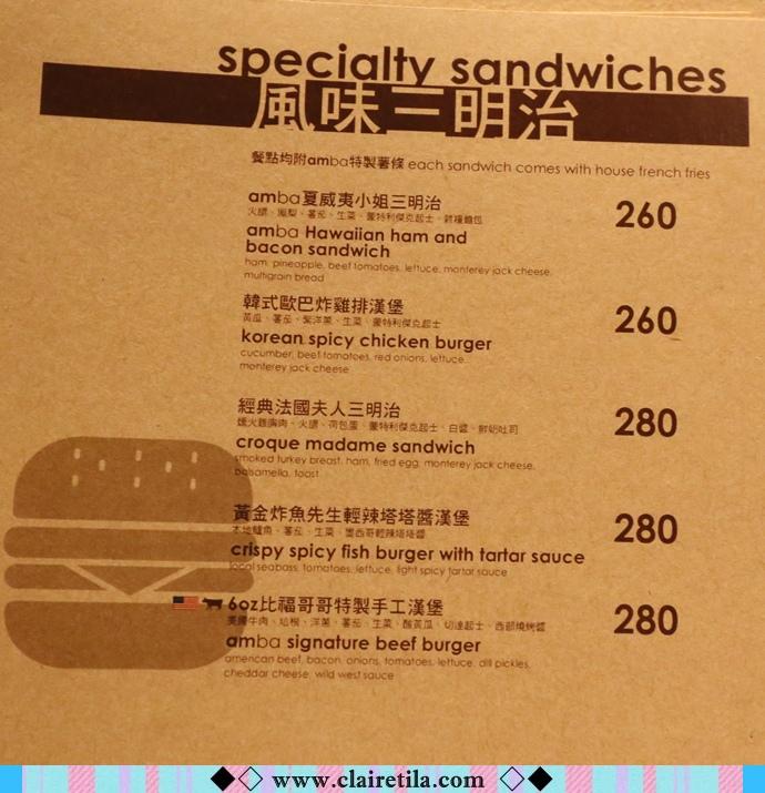吃吧 菜單 (3).JPG