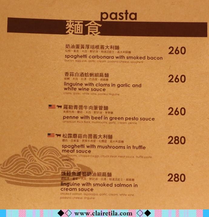 吃吧 菜單 (5).JPG