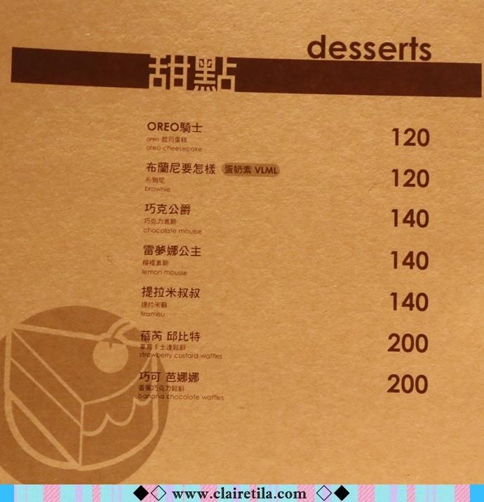 吃吧 菜單 (10).JPG