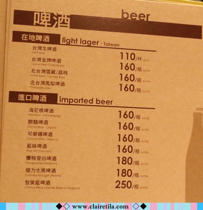 吃吧 菜單 (17).JPG