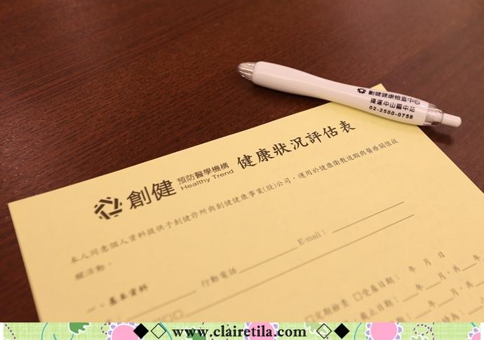 創健健檢中心 (11).JPG