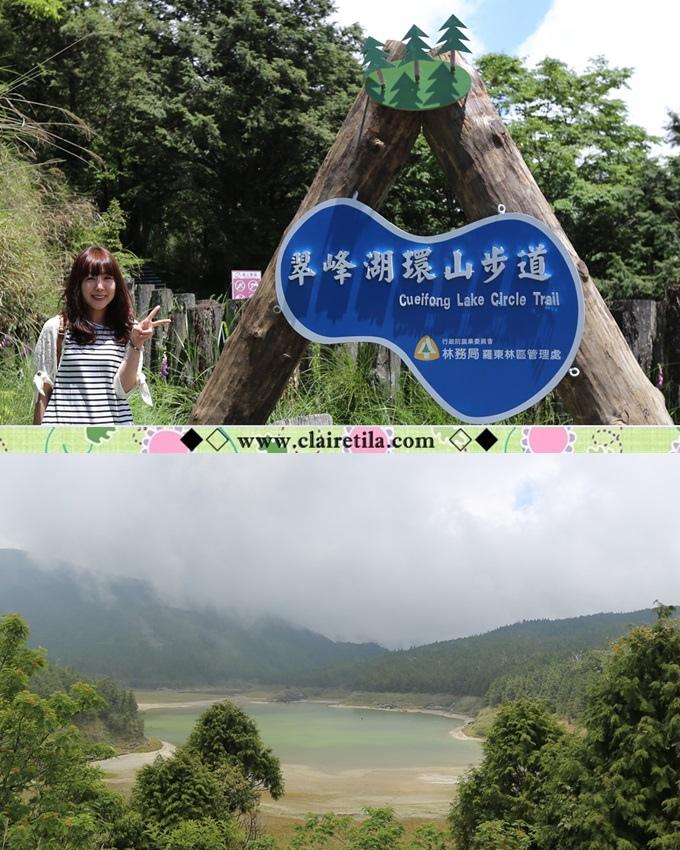 太平山 翠峰湖 (1).jpg