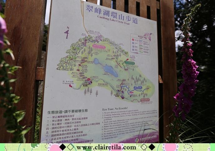 太平山 翠峰湖 (5).JPG