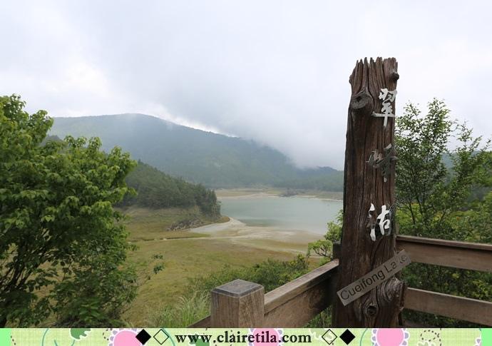太平山 翠峰湖 (34).JPG