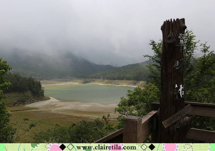 太平山 翠峰湖 (38).JPG