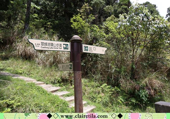 太平山 翠峰湖 (44).JPG