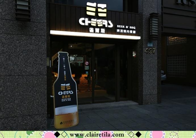CHEERS (9).JPG