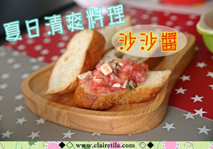 沙沙醬 (1).JPG