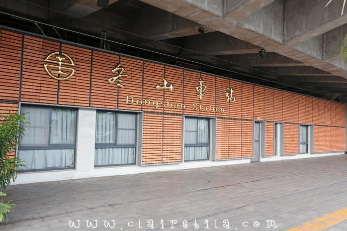 冬山車站 小風箏雪花冰 (4).JPG