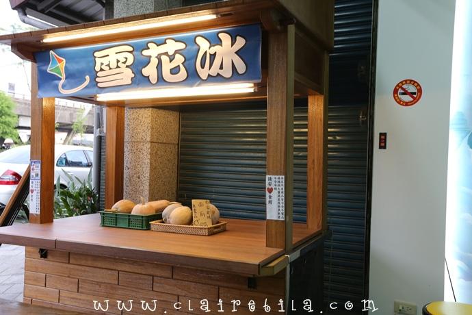 冬山車站 小風箏雪花冰 (14).JPG
