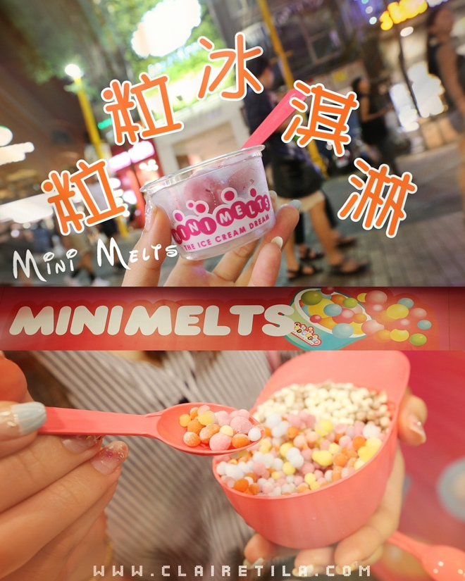 Mini Melts 粒粒冰淇淋 (1).jpg