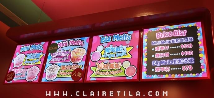 Mini Melts 粒粒冰淇淋 (5).JPG