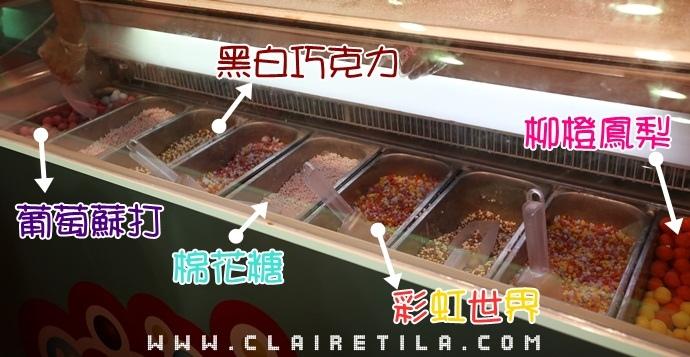 Mini Melts 粒粒冰淇淋 (6).JPG