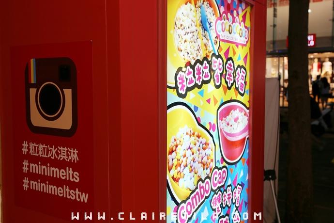 Mini Melts 粒粒冰淇淋 (21).JPG