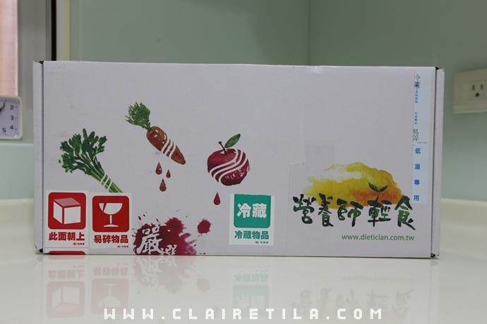營養師輕食 (2).JPG